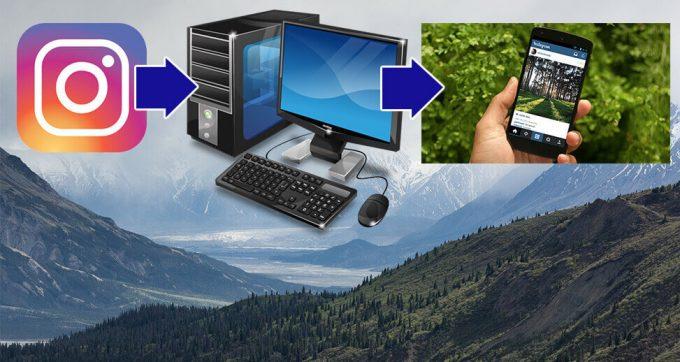 โพสต์ภาพ IG ผ่าน PC ได้อย่างไร