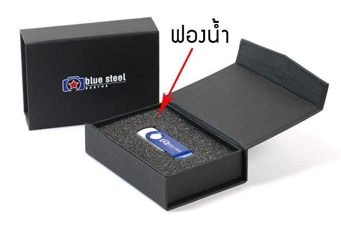 กล่องแฟลชไดร์ฟ Gift black box