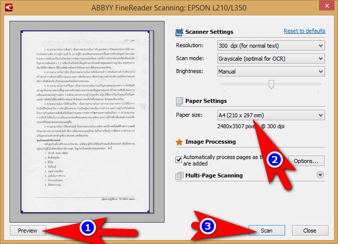 แปลง pdf เป็น word อย่างเทพ