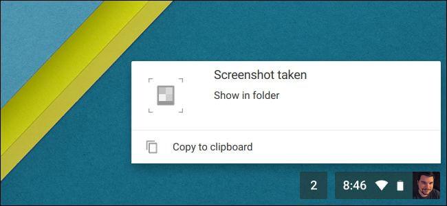 วิธี screenshot หน้าจอ