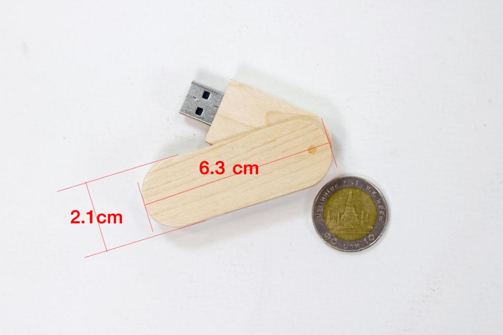R box with samurai sword USB 23