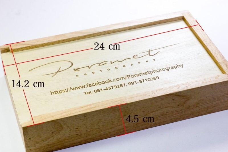กล่องไม้
