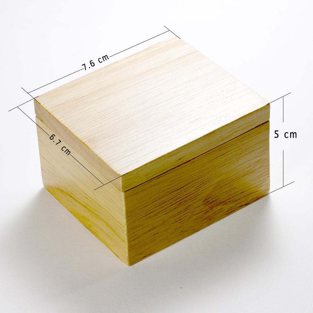 m box size
