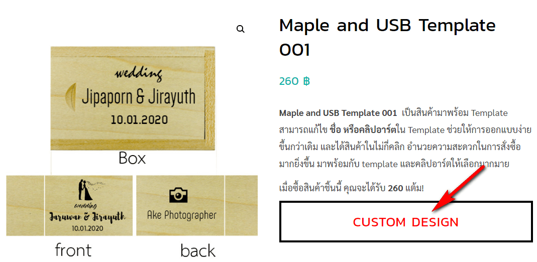Maple and USB Template 001 4